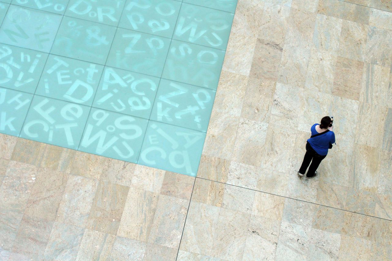 Atrium Floor of the National Library of Romania