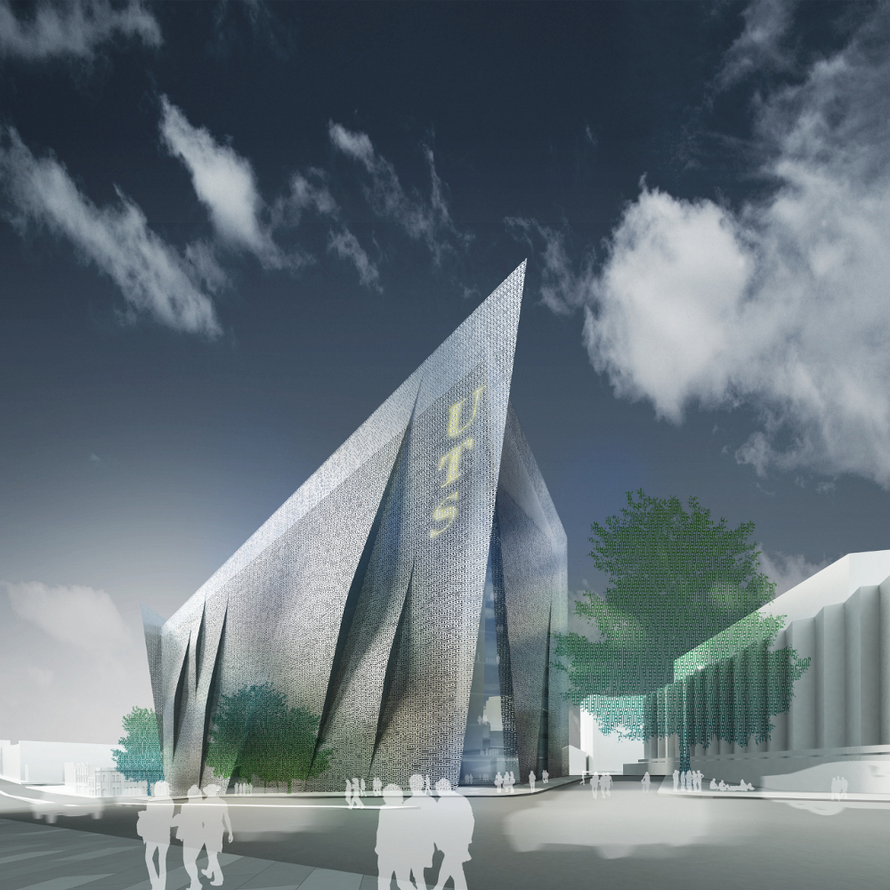 Exterior rendering of the university technology sydney australias