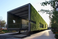 Green Technology Showroom by Vector Architects