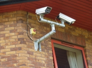 Protecting Your Family with a CCTV System
